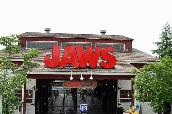 jaws_usj_universalstudiosjapan01